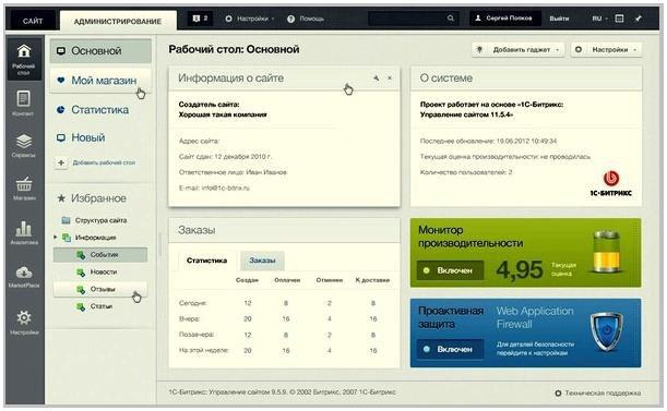 Как сделать свою систему управления сайтом